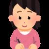 【お祝い事文例】節句・入園・入学・合格・卒業・就職
