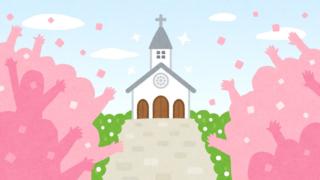 イメージ=結婚式