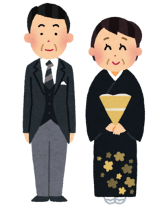 イメージ=結婚式での両親