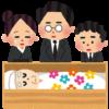 告別式・社葬・団体葬・偲ぶ会